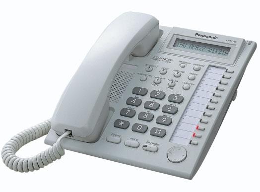 Teléfono Operadora Analógico KX-T7730