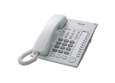 Teléfono Específico Analógico KX-T7750