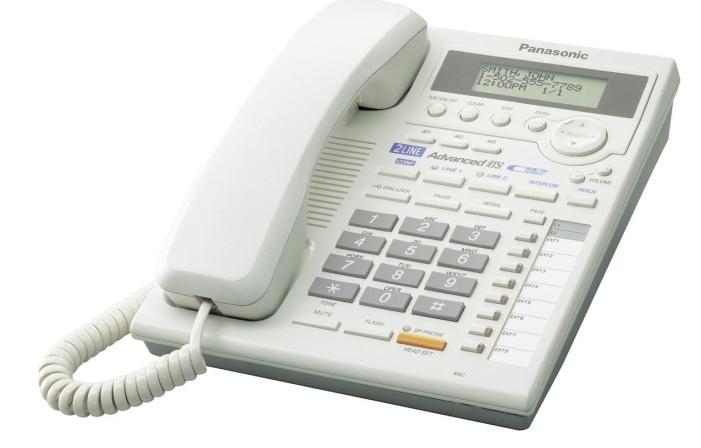 Tel fonos jefe secretaria panasonic kx ts3282 agotado for Ministerio de seguridad telefonos internos