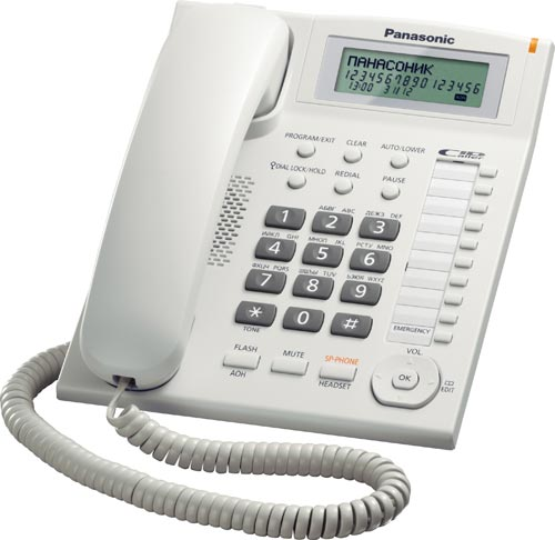 Telefono analogico Panasonic con display y manos libres KX-TS880